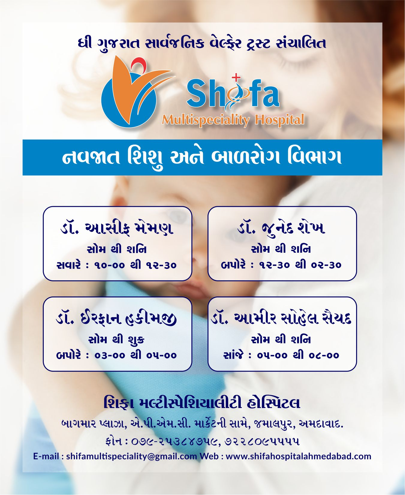 Shifa 005