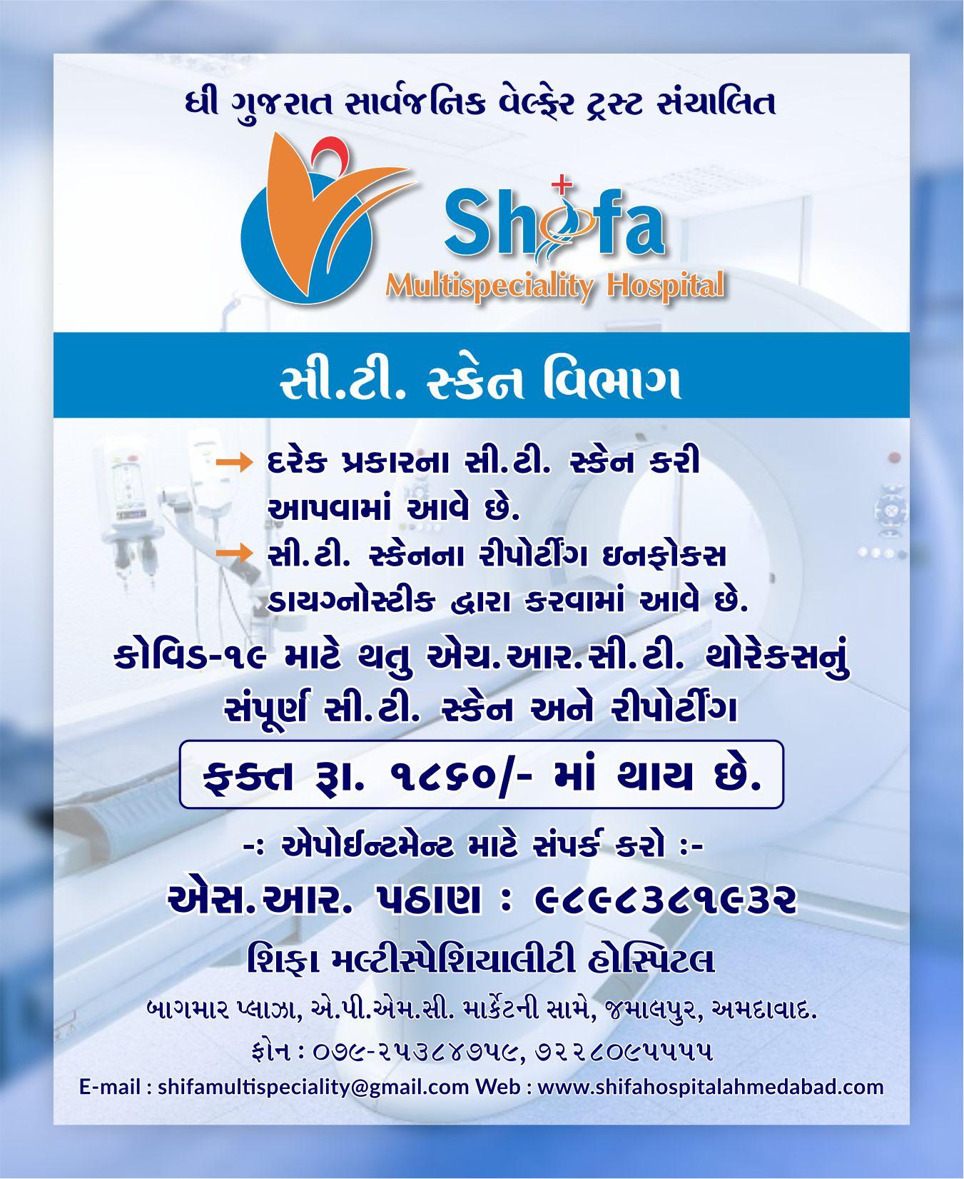 Shifa 008