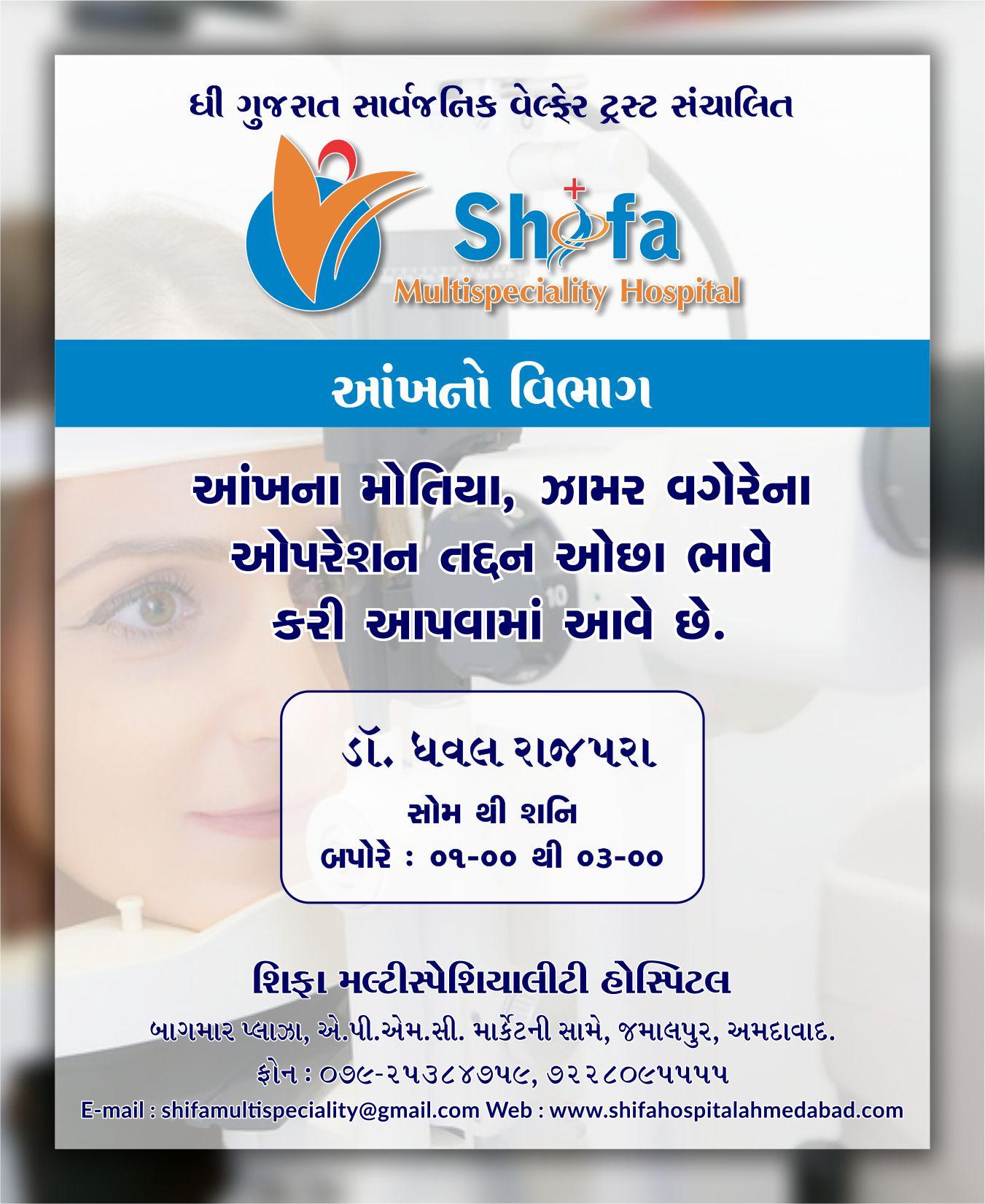 Shifa 009