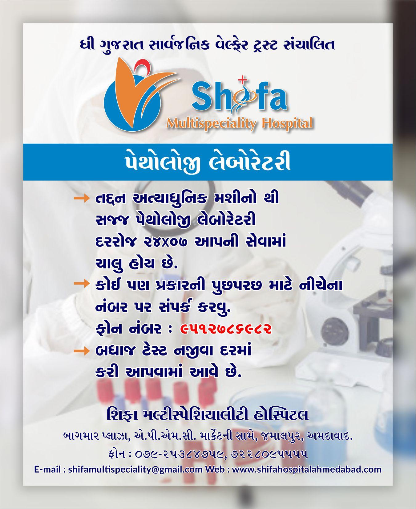 Shifa 010